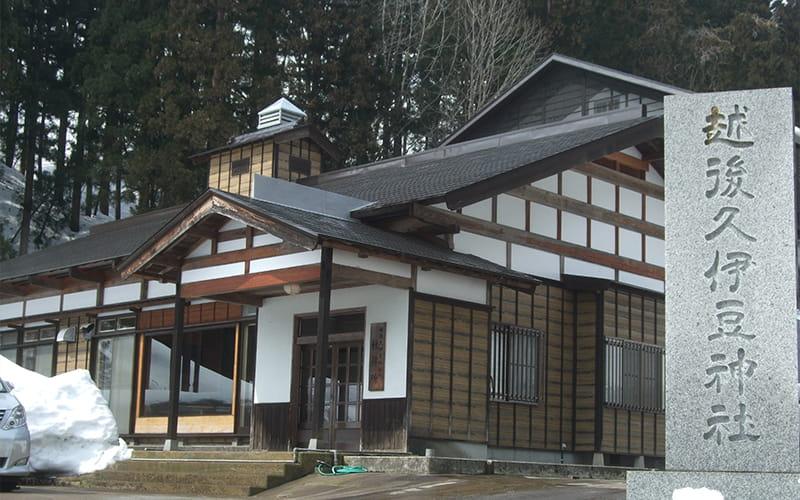株式会社日興施工事例|新潟県 越後久伊豆神社 外観